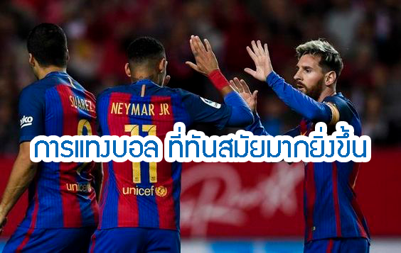 การแทงบอลในประเทศไทย